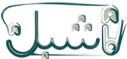 eshbook-logo